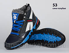 Подростковые зимние кожаные кроссовки на меху  REEBOK 53 сине/голубые (реплика)