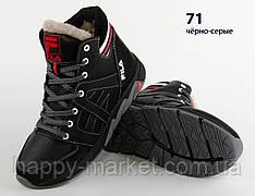 Подростковые зимние кроссовки,Детские ботинки кожа