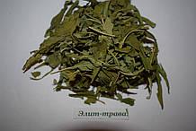 Иван-Чай 50 грамм