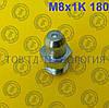 Пресс-масленка по ГОСТ 19853-74, DIN 71412 М8х1К