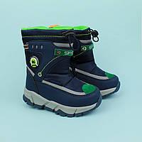 Термо ботинки на мальчика на две липучки тм Том.м размер 26,27