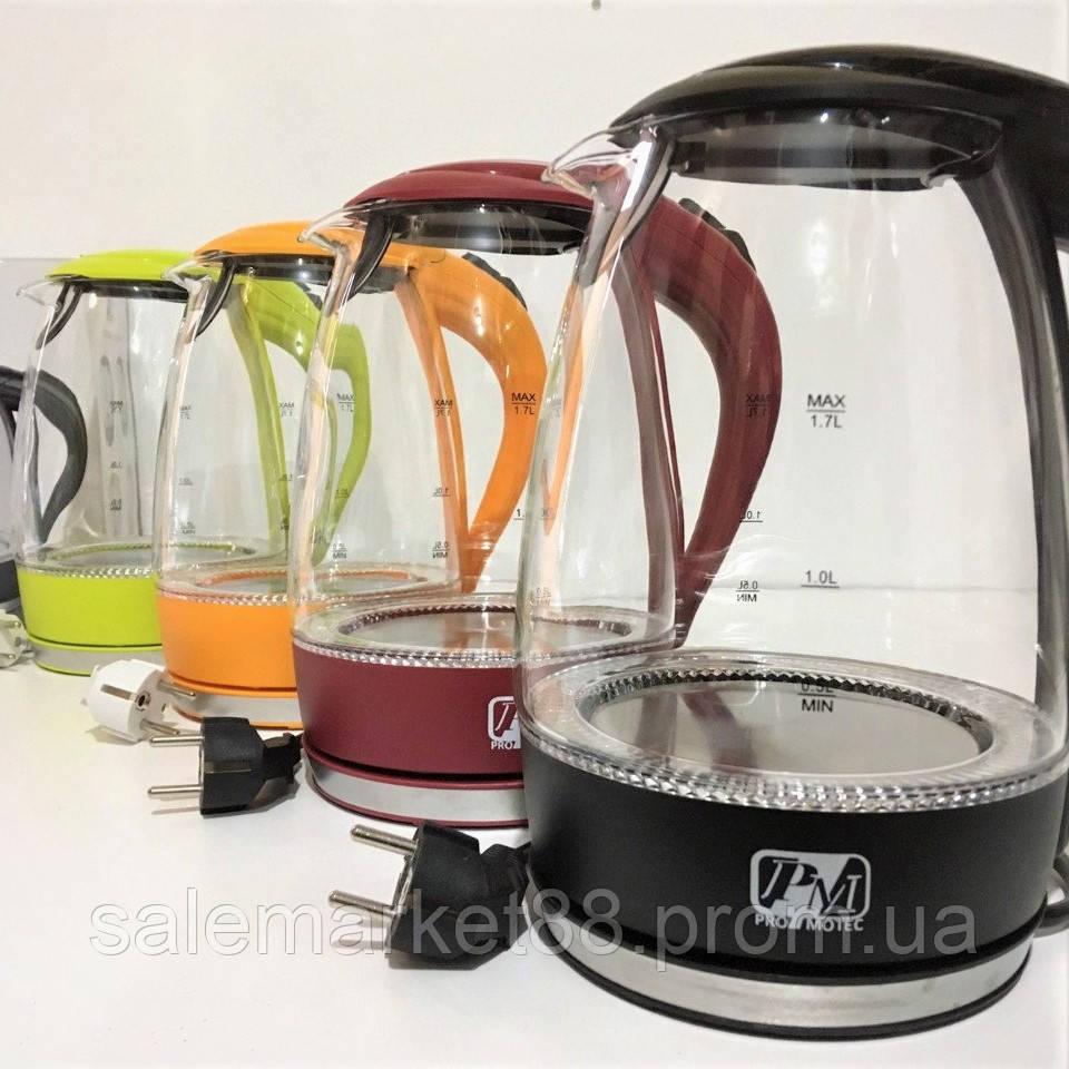 Электрический стеклянный чайник с Led подсветкой Promotec PM-810 1.7л. 4 Цвета