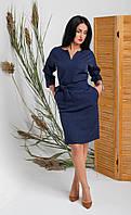 Повседневное  женское платье с карманами и поясом темно-синее размер: 44,46,50