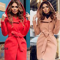 Пальто женское кашемировое на подкладке с капюшоном и карманами, стильное, модное,