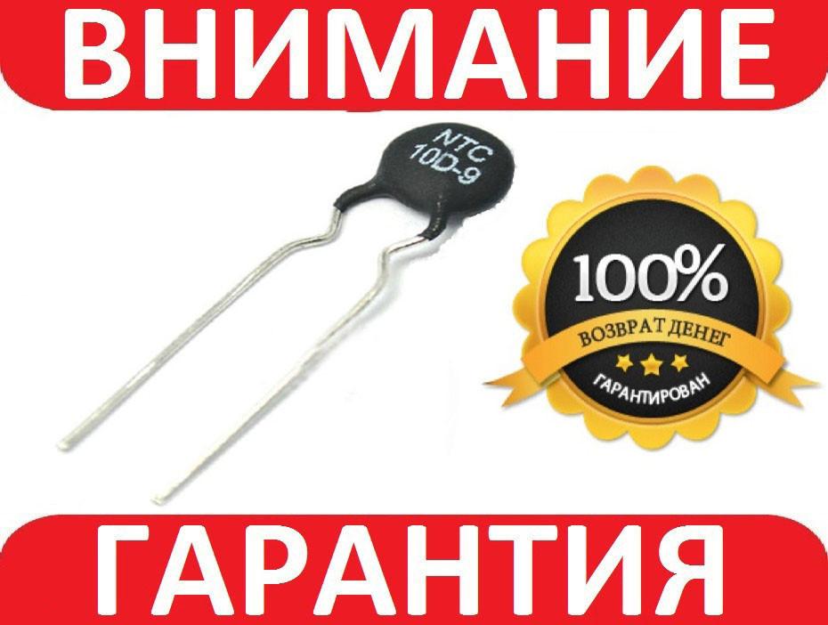 NTC термистор 10 Ohm