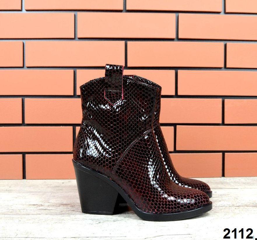 Женские демисезонные ботинки бордового цвета, натуральная кожа 36 37 ПОСЛЕДНИЕ РАЗМЕРЫ