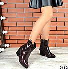Женские демисезонные ботинки бордового цвета, натуральная кожа 36 37 ПОСЛЕДНИЕ РАЗМЕРЫ, фото 3
