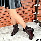 Женские демисезонные ботинки бордового цвета, натуральная кожа 36 37 ПОСЛЕДНИЕ РАЗМЕРЫ, фото 5