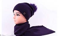 """Комплект шапка и шарф вязаные """"Ника"""" аметист 906992-5"""