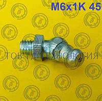 Пресс-масленка по ГОСТ 19853-74, DIN 71412 М6х1К 45