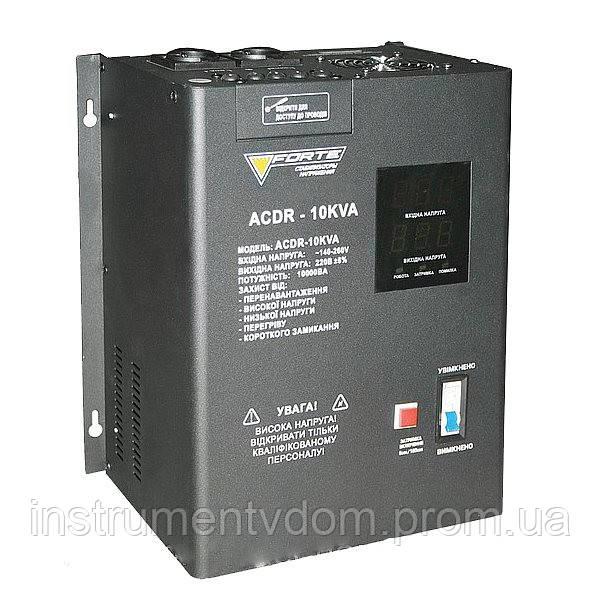 Стабилизатор напряжения FORTE ACDR-10kVA (релейный, настенный)