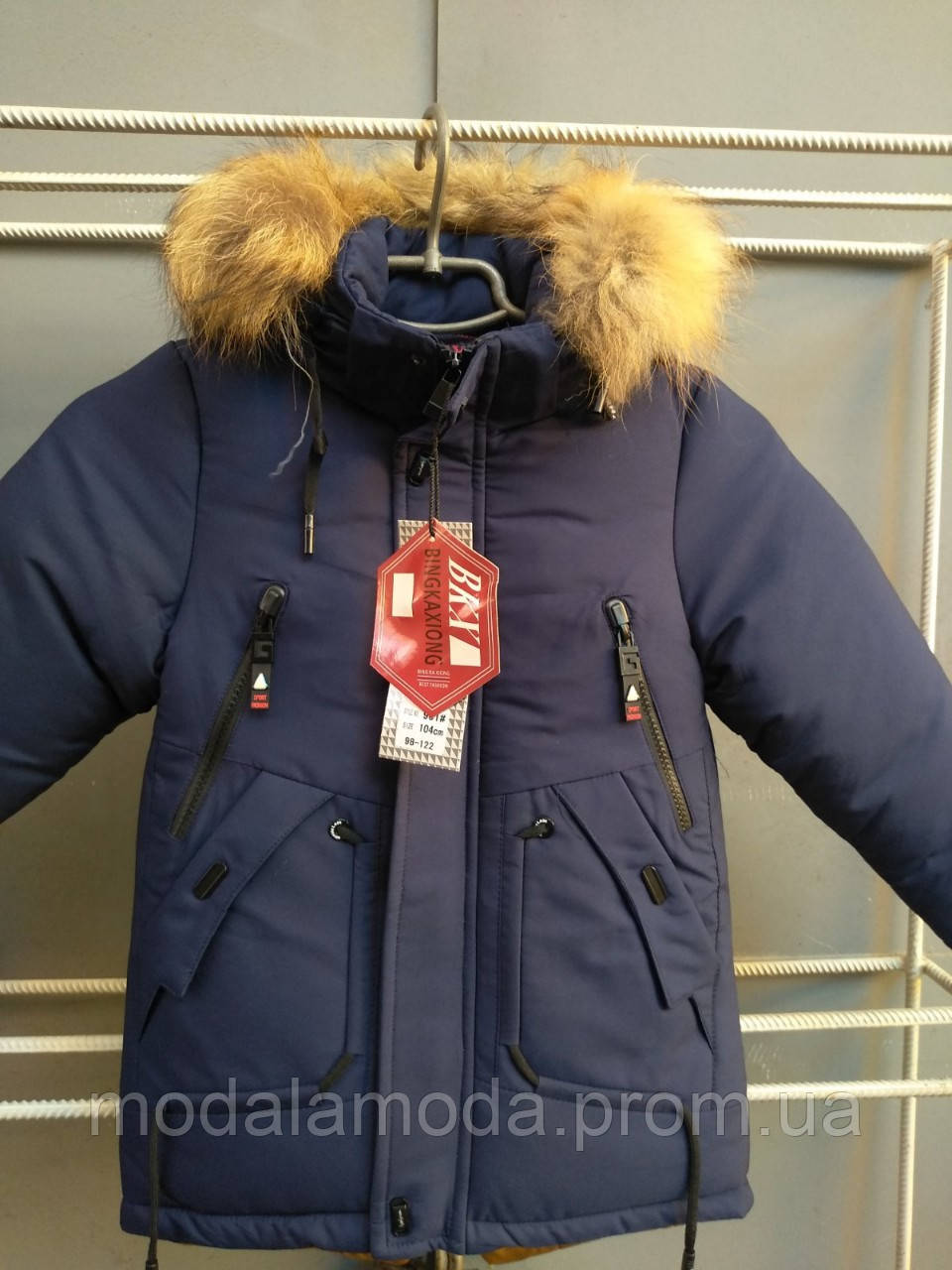 Куртка для мальчика , на зиму. Только опт!11
