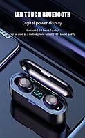 Беспроводные сенсорные Bluetooth наушники F9. Индикатор заряда - LED Display. Power Bank