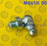 Пресс-масленка по ГОСТ 19853-74, DIN 71412 М6х1К 90