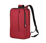 Рюкзак для ноутбука Modul, фото 4