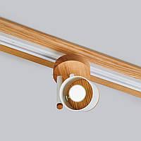 Трековый светильник потолочный в стиле лофт  с широкой базой