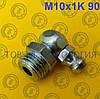Пресс-масленка по ГОСТ 19853-74, DIN 71412 М10х1К 90