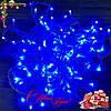 """Новогодняя гирлянда """"Нить"""" уличная 80 LED, 8.5 м (белый провод, синий)"""