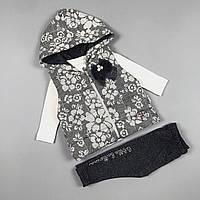 Cтильний костюм трійка для дівчаток з жилеткою Туреччина, фото 1
