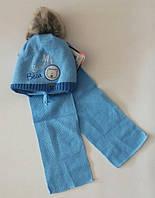 Зимняя шапка для мальчика с шарфом  40-42 см ( 0-3 месяца)