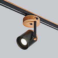 Трековый светильник потолочный в стиле лофт