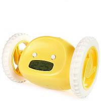 Убегающий будильник - часы будильник на колесах, Все цвета. 13.5 x 9 x 9 см.