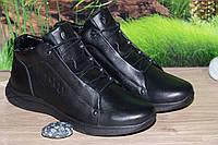 Ботинки зимние на меху кожа натуральная М41 качество ecco размеры  40 41 42 43 44 45