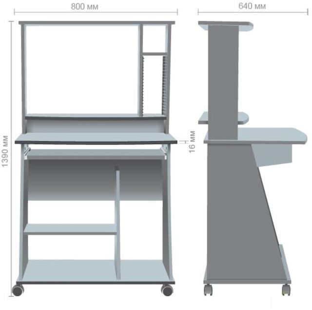 Стол компьютерный СК500 (Габаритные размеры)