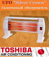 Обогреватель инфракрасный UFO (Toshiba).Экономичный галогенный электрообогреватель напольный.
