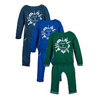 Комплект детской одежды Джес 80-92р