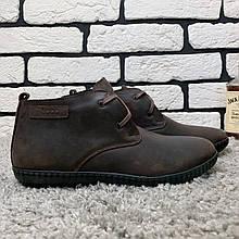 Зимние ботинки (НА МЕХУ) мужские ECCO (реплика) 13048 ⏩ [ 41> ]