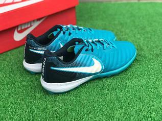 Сороконожки футбольные Nike Tiempo Ligera IV TF