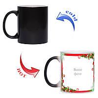 Чашка хамелеон Рождество - Рамка для фото (Ваш дизайн) 330 мл