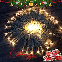 """Новогодняя гирлянда """"Нить"""" уличная 100 LED, 10 м (белый провод, теплый белый), фото 1"""