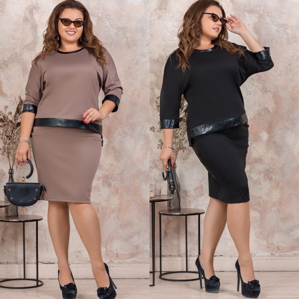 Костюм женский большого размера, повседневный, блузон и ровная юбка миди, вставки экокожа, до 54-го