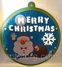 Новогоднее украшение Светящийся Круг Merry Cristmas размер 27*25 см