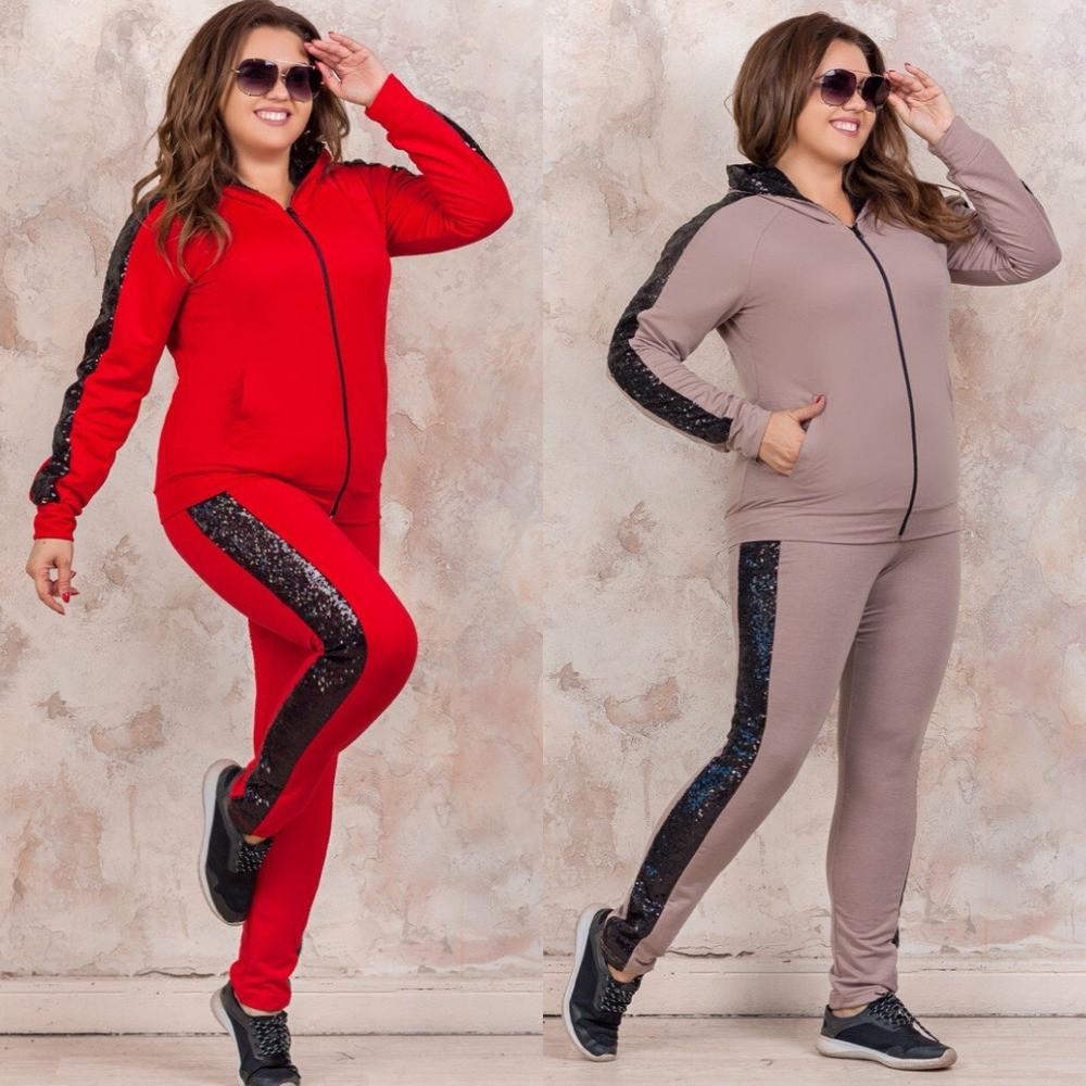 Костюм женский большого размера, спортивный, лампасы пайетки, повседневный, стильный, до 54 размера