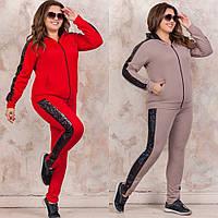 Костюм женский большого размера, спортивный, лампасы пайетки, повседневный, стильный, до 54 размера, фото 1