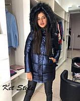 Женская куртка ЗИМА с меховой окантовкой на капюшоне Ткань :синтепон 250 Размеры: 42 44 46  Цвет: как на фото