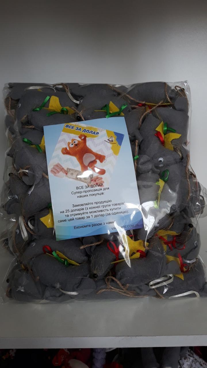 Набор кошельковых мышек (50 шт)