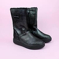 Зимние кожаные сапоги для девочки с натуралным мехом тм Bi&Ki размер 34,35,37,39