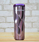 Термокружка/термочашка в стиле Starbucks delicate tumbler 2019 старбакc 473, Purple