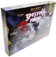 Настольная игра Danko Toys Настольная игра для всей семьи «Пойми меня» DANKO TOYS (DTG18u) SKU_DTG18u