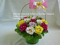"""Корзина роз с ferrero rocher""""Летний сад в цветной  корзине""""№15"""
