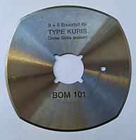 Лезвие для дискового ножа BOM 100