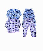 Пижама детская кулир-тонкий цветной , хлопковая легкая детская пижама