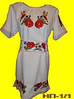 Женское белое платье с вышивкой гладью Вишита жіноча сукня.