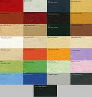 Разнообразная Мебельная кожа