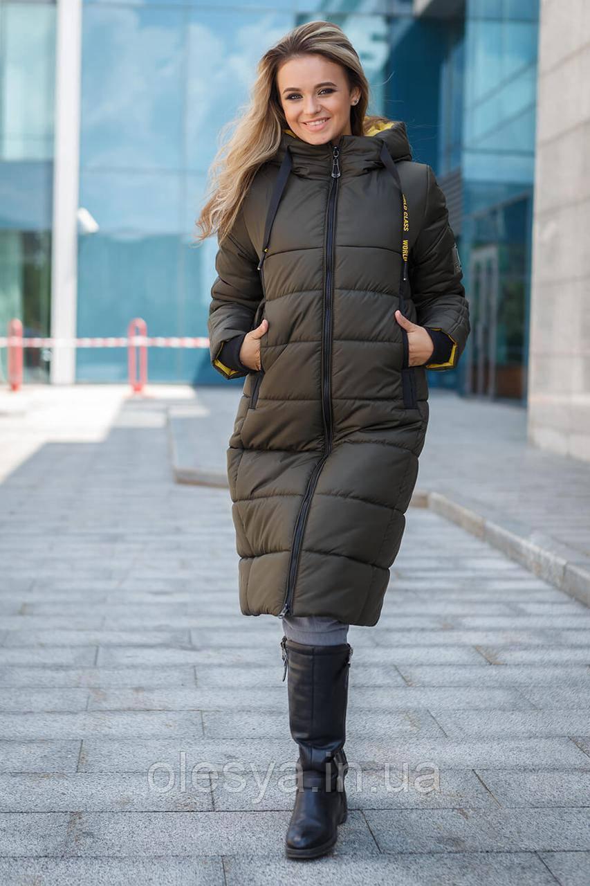 Зимнее женское пальто Одри на тинсулейте Размеры 46- 56 Новинка 2020!