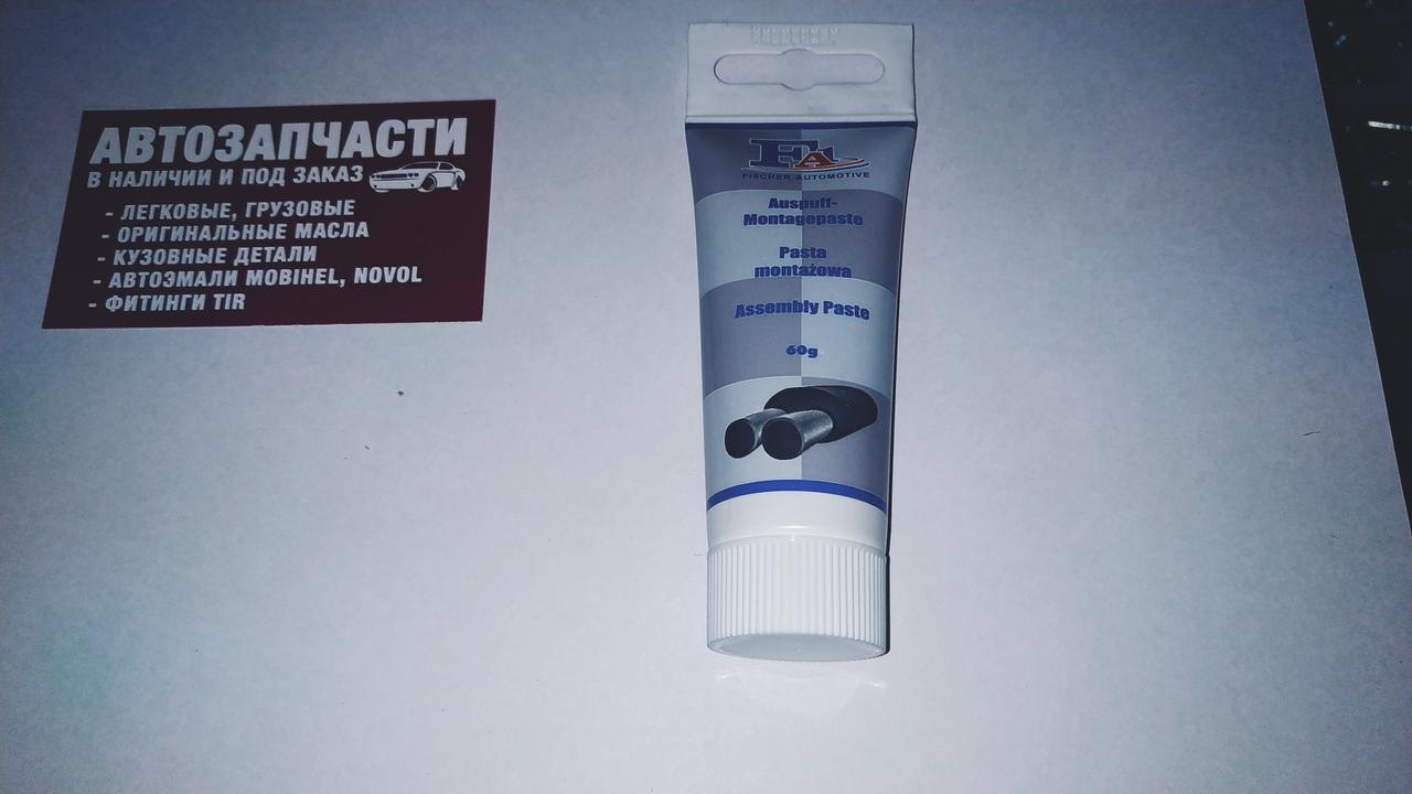 Монтажная паста глушителя FA1 тюбик 60 г. 981-060